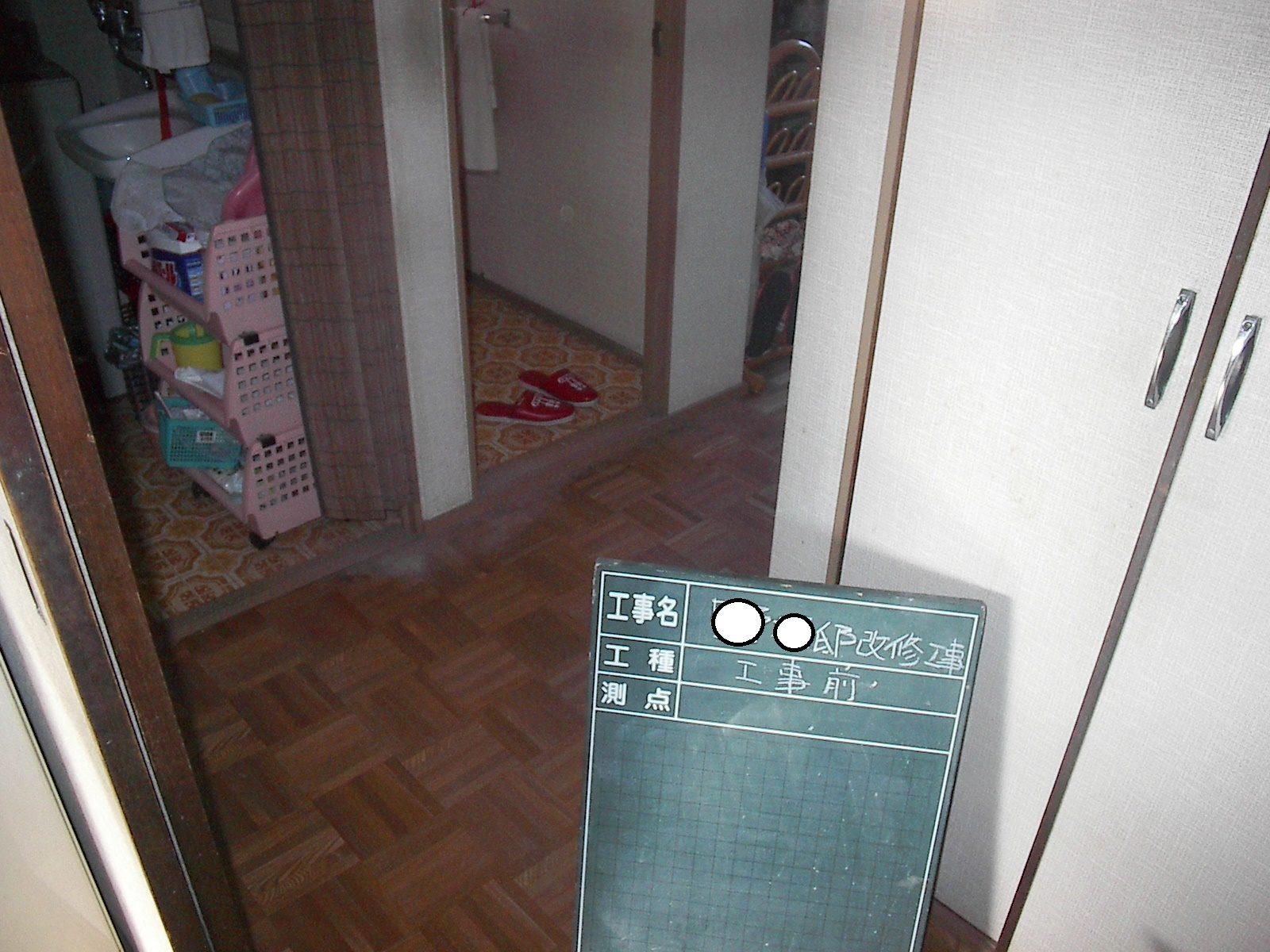 段差に狭いドア幅で・・・