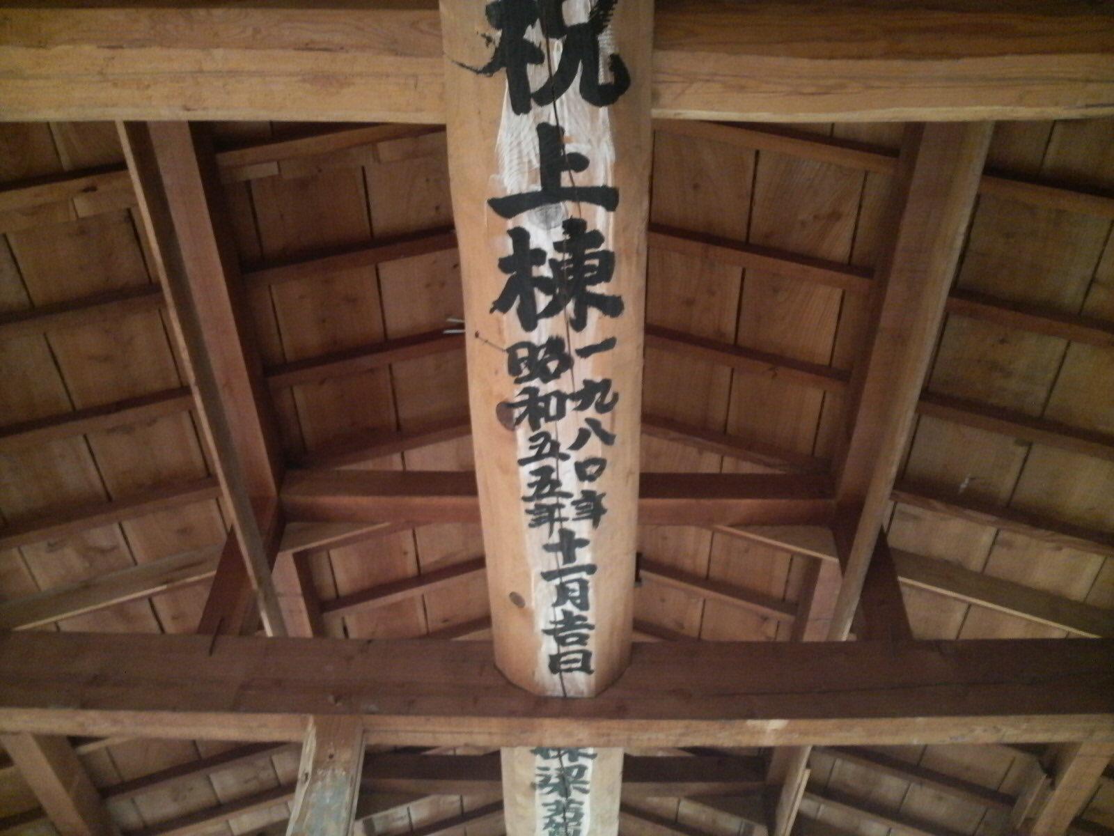 工事中、天井を取ったら立派な木を使われたお家でした。