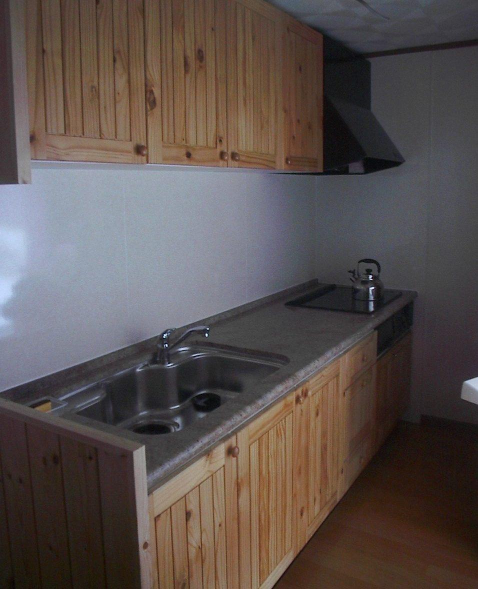 天然石天板&無垢扉のキッチン